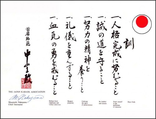japan-karate-association-jka-australia-inc-grange-martial-arts-dojo-kun-3cea-938x704